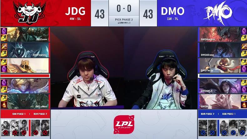 【战报】大龙毁一生,DMO团灭JDG先下一城