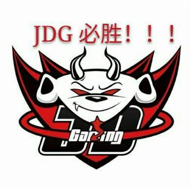 JDG老板再现骚操作:更改头像为iG加油